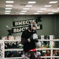 Личная фотография Артёма Минасяна ВКонтакте