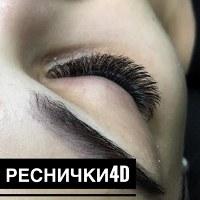 Фотография Виктории Андреевной