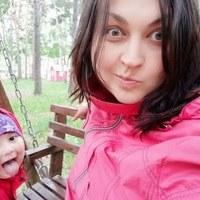 Фотография профиля Алены Ожоговой ВКонтакте