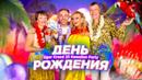 Крид Егор   Москва   32