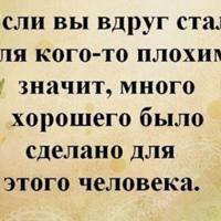 Фотография Mr New-Year ВКонтакте