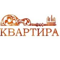"""Логотип """"КВАРТИРА"""" Арт-пространство"""