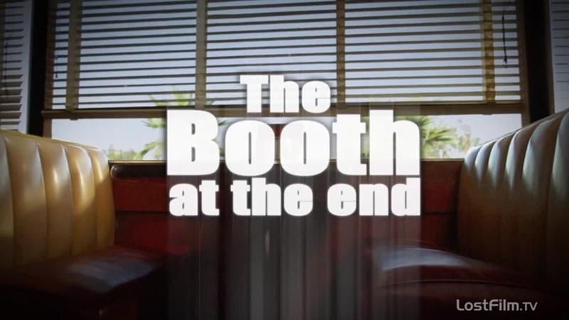 Столик в углу озвученный трейлер первого сезона