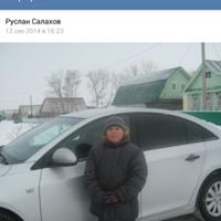 Личная фотография Гузели Салаховой