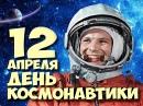 Задорнов Михаил |  | 38