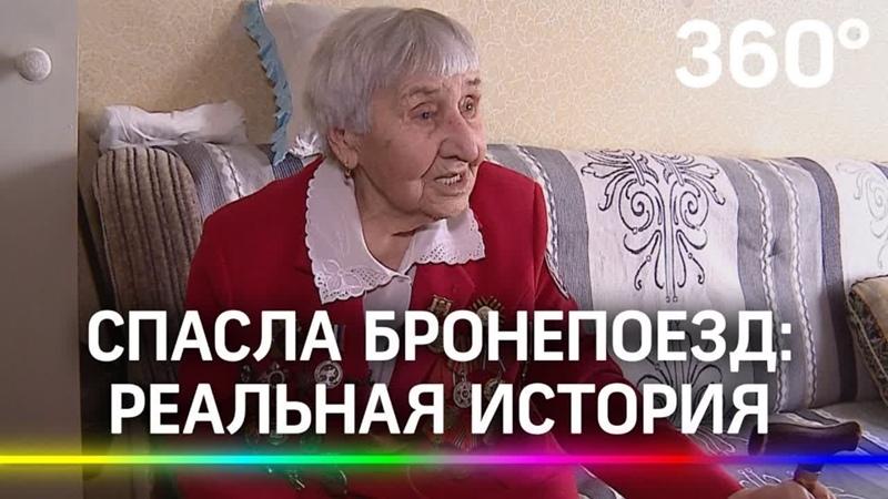 Невероятная история 100 летней Марии Барсученко из Дмитрова