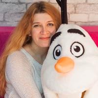 Татьяна Зингер