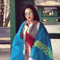 Айдана Қали