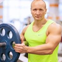 Фотография Георгия Пономарева ВКонтакте