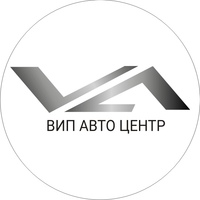 "Логотип ""VIP АВТО ЦЕНТР"" офиц. дилер Cadillac, Chevrolet"