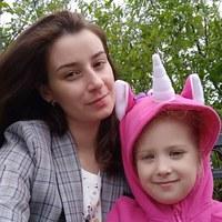 Анна Палёха
