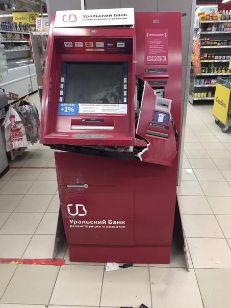 На Урале парни попытались взломать банкомат В посе...