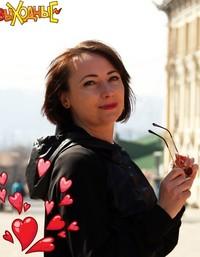Юлия Грачева