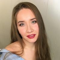 Фотография профиля Дарьи Рогозиной ВКонтакте