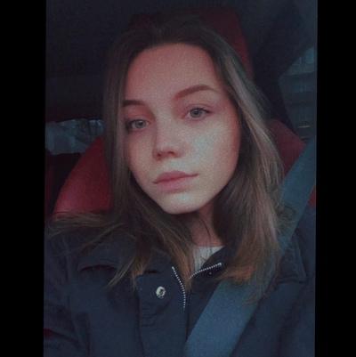 Алина Бабак