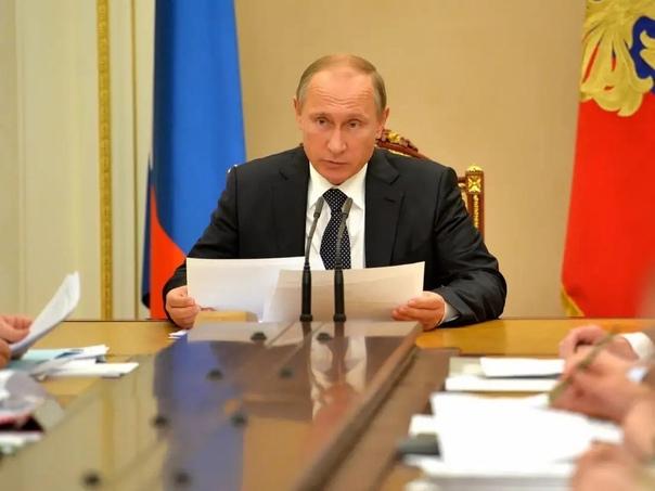 Сегодня президент Владимир Путин провёл совещание справи...