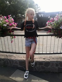 Дюпина Ксения