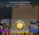 Реддер Роман   Екатеринбург   9