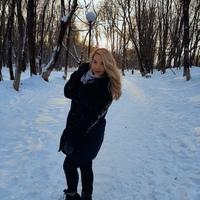 Личная фотография Ирины Бахтиной