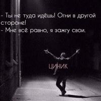 Личная фотография Андрея Созыкова