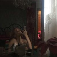 Личная фотография Валерии Токаревой