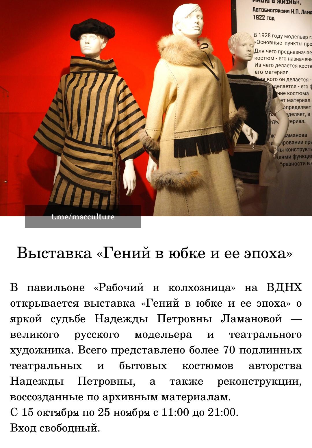 Пост Москвича номер #62054