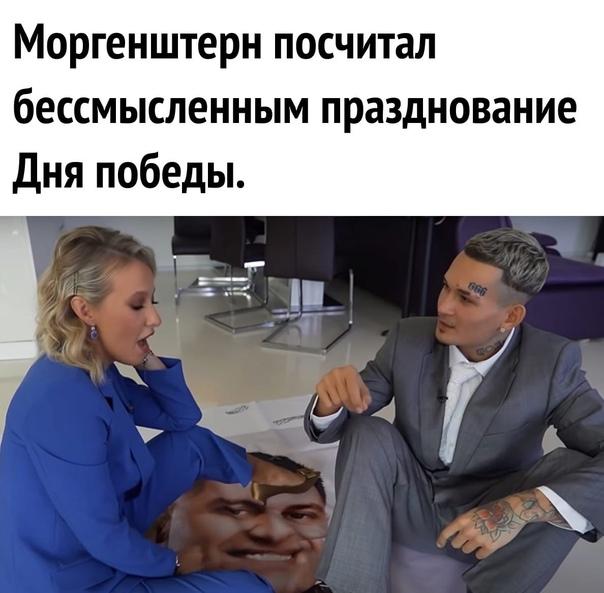 «Ветераны России» намерены обратиться в Следственн...