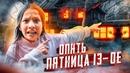 Соловьёва Вика   Чебоксары   3