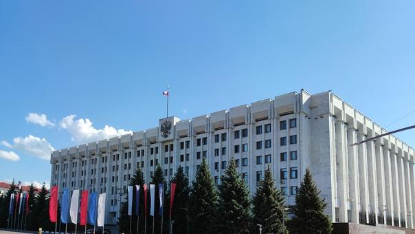 На официальном сайте Правительства региона 26 октя...