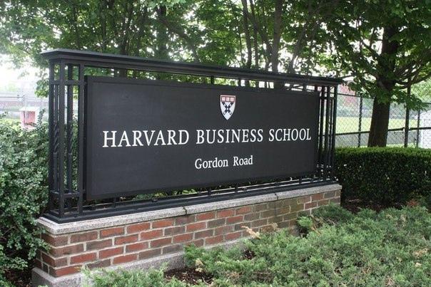Чему учат в Гарварде Эллен Чиса, бывший