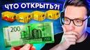 Реддер Роман   Екатеринбург   2