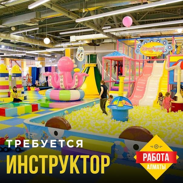 ‼Требуется инструктор аттракциона на детскую площа...
