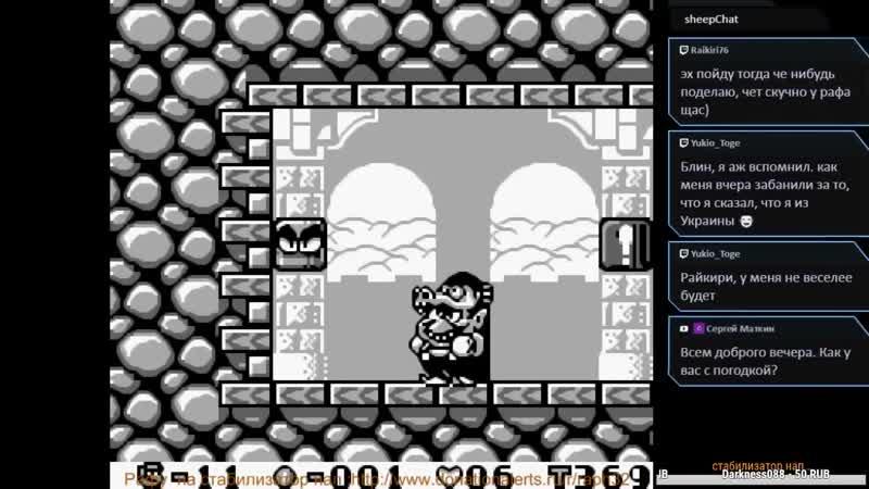 Wario Land Super Mario Land 3 GB Прохождение 02