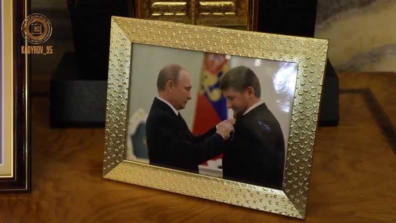 Рабочая встреча с мэром Грозного Исой Хаджимурадовым
