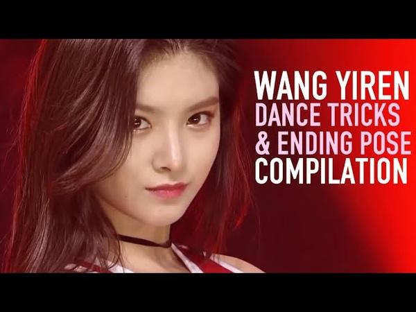 Wang Yiren dance tricks ending pose compilation
