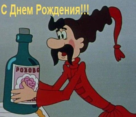 Поздравления украинскому казаку
