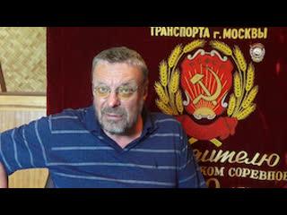 """Девятов А. П. """"Что впереди"""" 18-06-2020"""