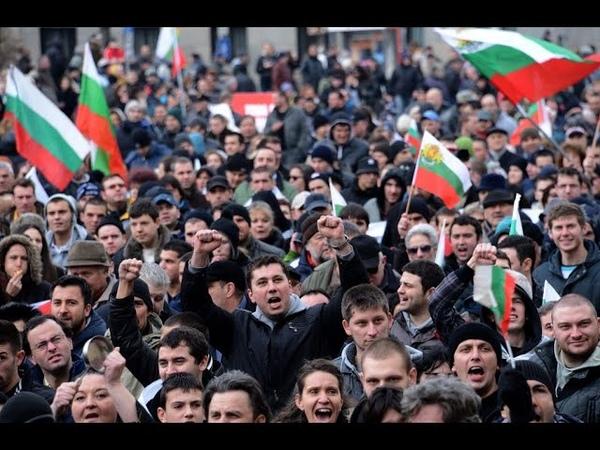 Десять тысяч человек вышли на демонстрацию протеста в Болгарии