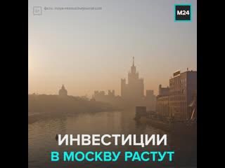 Конкурс Лидеры России 2020  Москва 24