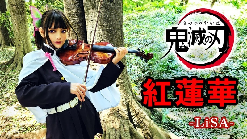 "Jill 鬼滅の刃「紅蓮華」バイオリンで弾いてみた Demon Slayer:Kimetsu no Yaiba OP Gurenge"" Violin Cover"