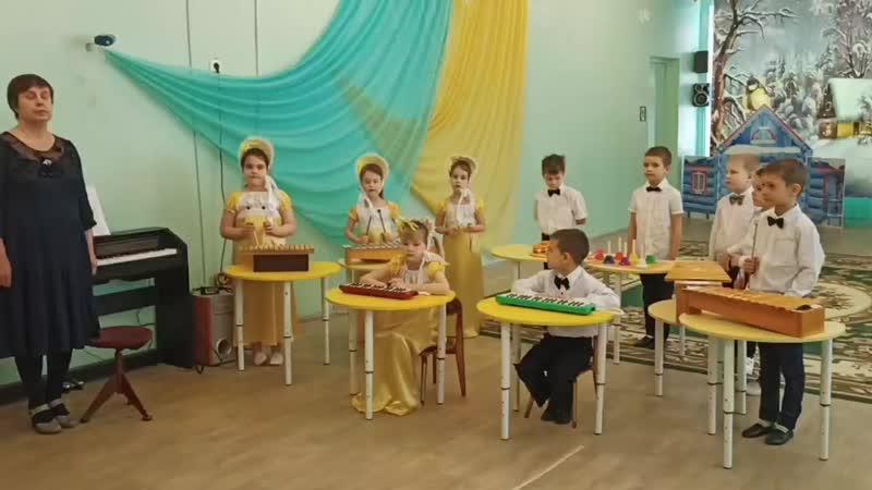 Оркестр Золотой ключик Во саду ли в огороде mp4