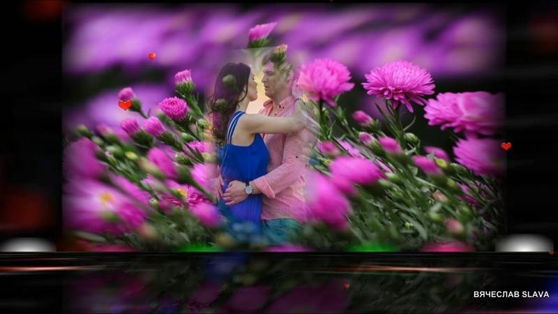 Екатерина Истомина Потеряли Любовь 2020