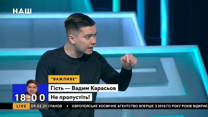 Лазарєв кричить Не бачу причин вигадувати казки ми не можемо продавати газ за собівартістю! НАШ
