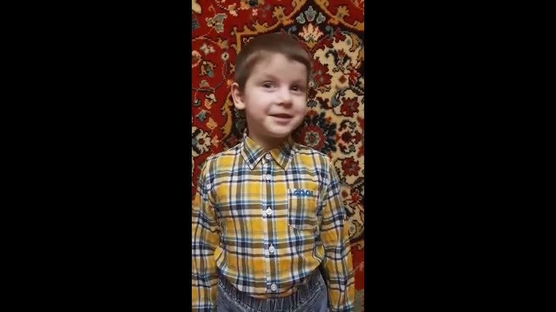 Блохин Артём 5 лет детский сад № 22