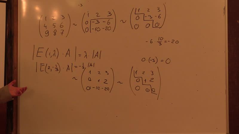 I 9 Матрицы Вычисление определителя Пример Продолжение