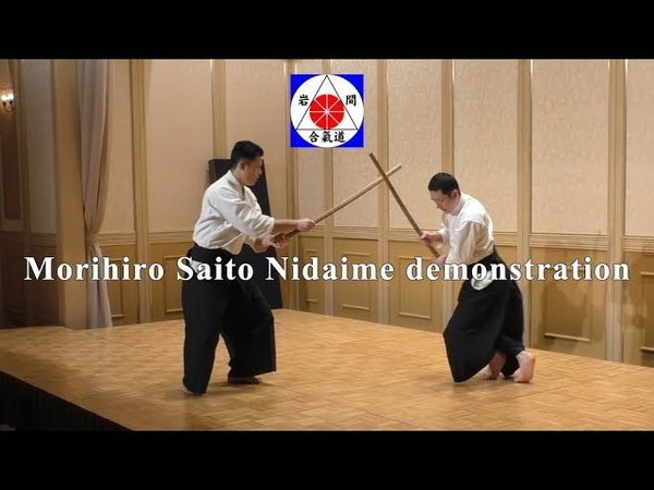 Демонстрация Морихиро Сайто Нидайме на церемонии 31 03 2019
