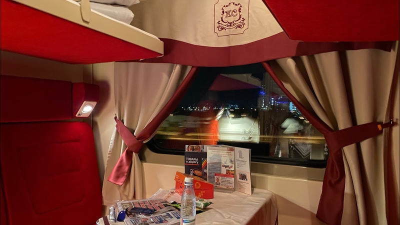 Красная Стрела Обзор купе Поездка из Москвы в Санкт Петербург
