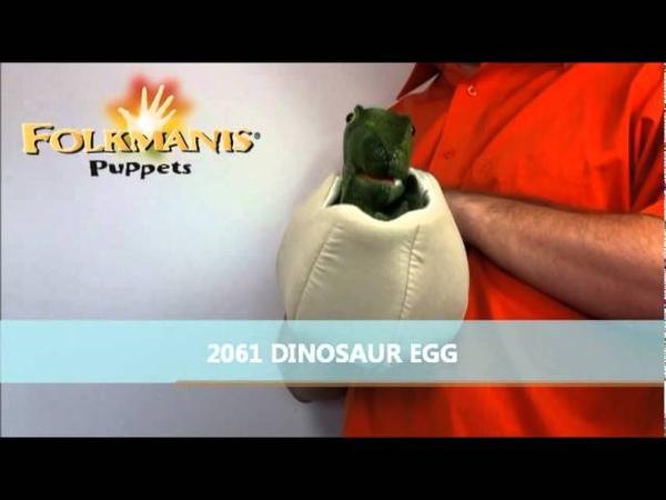 2061 FOLKMANIS Dinosaur Egg