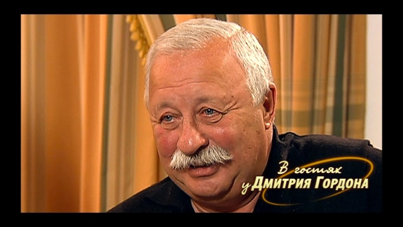Леонид Якубович. В гостях у Дмитрия Гордона. 33 (2012)
