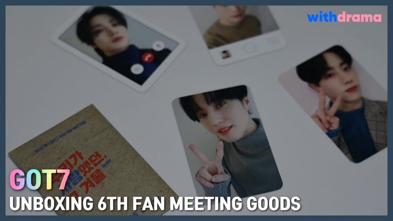 갓세븐 6주년 기념 우리가 사랑했던 그 겨울 신상 굿즈 언박싱 Unboxing Got7 6th Fan Meeting Goods
